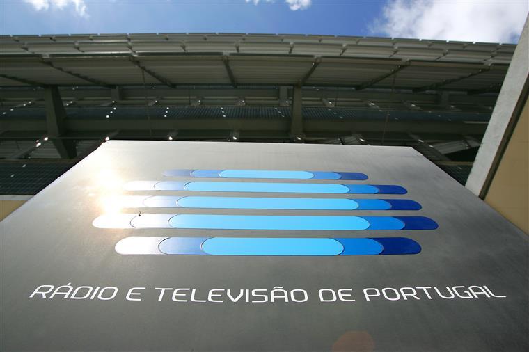 Liga dos Campeões deixará de ser na RTP