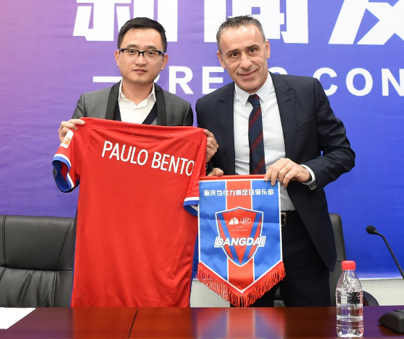 Paulo Bento oficializado no Chongqing Lifan
