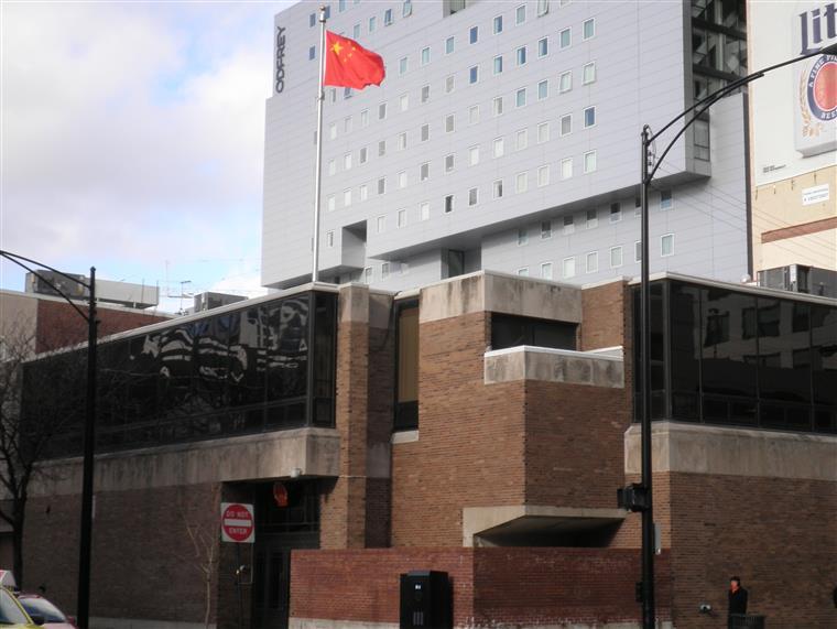 Consulado chinês em Chicago